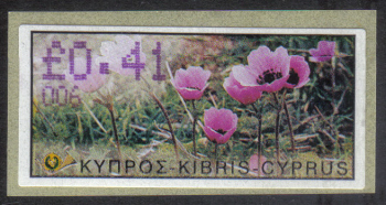 "Cyprus Stamps 177 Vending Machine Labels Type E 2002 Paphos (006) ""Anunculus Asiaticus"" 41 cent - MINT"