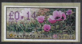"Cyprus Stamps 187 Vending Machine Labels Type E 2002 Larnaca (007) ""Anunculus Asiaticus"" 14 cent - MINT"