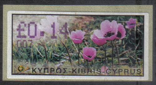Cyprus Stamps 187 Vending Machine Labels Type E 2002 Larnaca (007)
