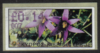 "Cyprus Stamps 189 Vending Machine Labels Type E 2002 Larnaca (007) ""Romulea Tempskyana Freyn"" 14 cent - MINT"