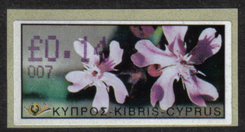 "Cyprus Stamps 191 Vending Machine Labels Type E 2002 Larnaca (007) ""Silene Aegyptiaca"" 14 cent - MINT"