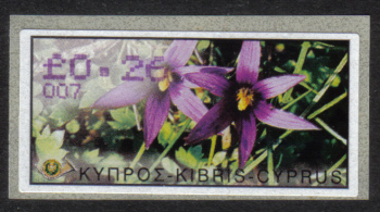 "Cyprus Stamps 199 Vending Machine Labels Type E 2002 Larnaca (007) ""Romulea Tempskyana Freyn"" 26 cent - MINT"