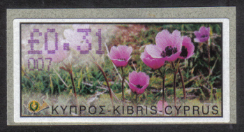 "Cyprus Stamps 202 Vending Machine Labels Type E 2002 Larnaca (007) ""Anunculus Asiaticus"" 31 cent - MINT"