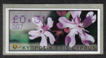 "Cyprus Stamps 206 Vending Machine Labels Type E 2002 Larnaca (007) ""Silene Aegyptiaca"" 31 cent - MINT"