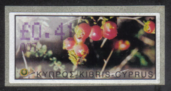 "Cyprus Stamps 210 Vending Machine Labels Type E 2002 Larnaca (007) ""Sarcopoterium Spinosum"" 41 cent - MINT"