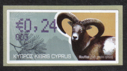 Cyprus Stamps 282 Vending Machine Labels Type H 2010 (003) Nicosia