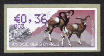 "Cyprus Stamps 352 Vending Machine Labels Type H 2010 (003) Nicosia ""Moufflon"" 36 cent - MINT"
