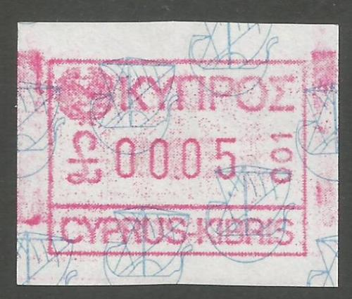 Cyprus Stamps 001 Vending Machine Labels Type A 1989 (001) Nicosia 5 cent -