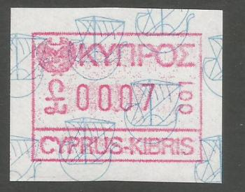 Cyprus Stamps 002 Vending Machine Labels Type A 1989 (001) Nicosia 7 cent - MINT