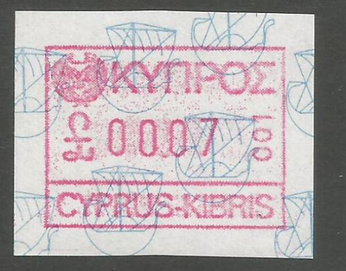 Cyprus Stamps 002 Vending Machine Labels Type A 1989 (001) Nicosia 7 cent -