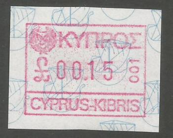 Cyprus Stamps 003 Vending Machine Labels Type A 1989 (001) Nicosia 15 cent - MINT