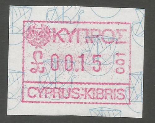 Cyprus Stamps 003 Vending Machine Labels Type A 1989 (001) Nicosia 15 cent