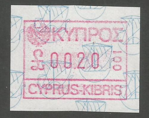 Cyprus Stamps 005 Vending Machine Labels Type A 1989 (001) Nicosia 20 cent
