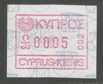 Cyprus Stamps 006 Vending Machine Labels Type A 1989 (002) Limassol 5 cent - MINT