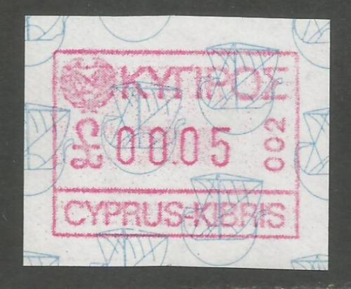 Cyprus Stamps 006 Vending Machine Labels Type A 1989 (002) Limassol 5 cent