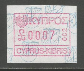 Cyprus Stamps 007 Vending Machine Labels Type A 1989 (002) Limassol 7 cent - MINT