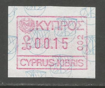 Cyprus Stamps 008 Vending Machine Labels Type A 1989 (002) Limassol 15 cent - MINT