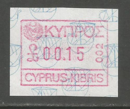 Cyprus Stamps 008 Vending Machine Labels Type A 1989 (002) Limassol 15 cent