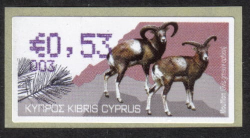 Cyprus Stamps 356 Vending Machine Labels Type H 2010 (003) Nicosia