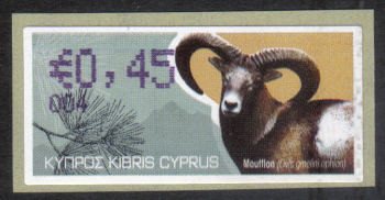 "Cyprus Stamps 365 Vending Machine Labels Type H 2010 (004) Famagusta ""Moufflon"" 45 cent - MINT"