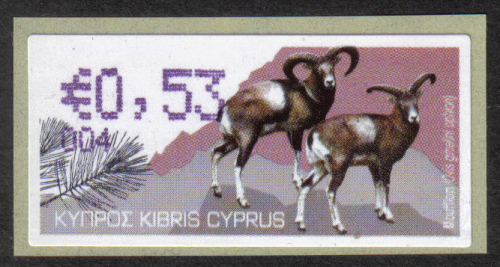 Cyprus Stamps 368 Vending Machine Labels Type H 2010 (004) Famagusta