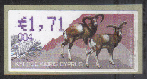 Cyprus Stamps 372 Vending Machine Labels Type H 2010 (004) Famagusta