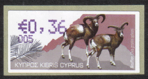 Cyprus Stamps 376 Vending Machine Labels Type H 2010 (005) Limassol