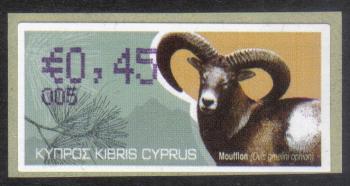 """Cyprus Stamps 377 Vending Machine Labels Type H 2010 (005) Limassol """"Moufflon"""" 45 cent - MINT"""