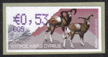 """Cyprus Stamps 380 Vending Machine Labels Type H 2010 (005) Limassol """"Moufflon"""" 53 cent - MINT"""