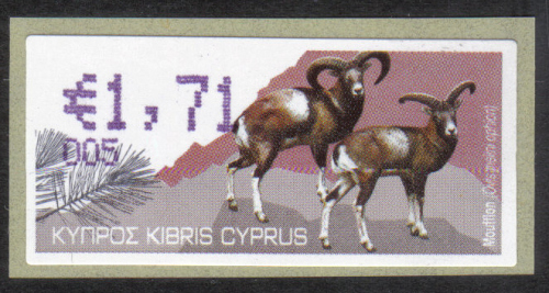 Cyprus Stamps 384 Vending Machine Labels Type H 2010 (005) Limassol