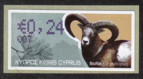 Cyprus Stamps 397 Vending Machine Labels Type H 2010 (007) Larnaca