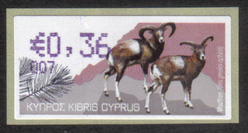 Cyprus Stamps 400 Vending Machine Labels Type H 2010 (007) Larnaca
