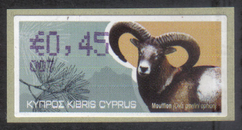 "Cyprus Stamps 401 Vending Machine Labels Type H 2010 (007) Larnaca ""Moufflon"" 45 cent - MINT"