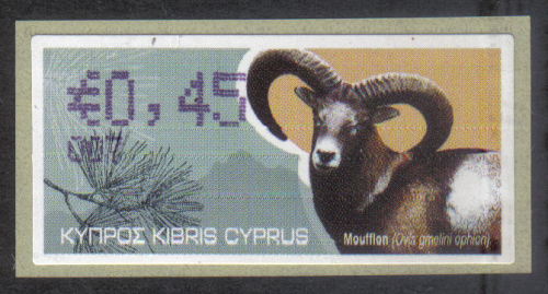 Cyprus Stamps 401 Vending Machine Labels Type H 2010 (007) Larnaca