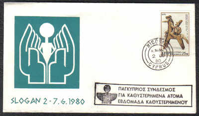Cyprus Stamps 1980 Sick persons week - Cachet Slogan (c297)
