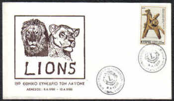 Cyprus Stamps 1980 Lions Club - Cachet (c298)