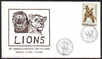 Cyprus Stamps 1980 Lions Club - Cachet (c298)