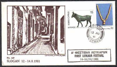 Cyprus Stamps 1981 1st Lefkara festival - Cachet Slogan (c300)