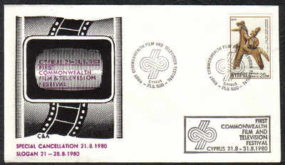 Cyprus Stamps 1980 First Commonweath film and television festival - Cachet