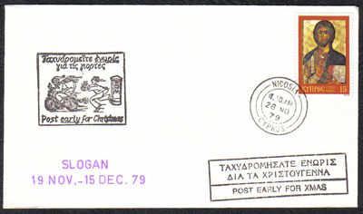 Unofficial Cover Cyprus Stamps 1979 Christmas - Slogan (c292)