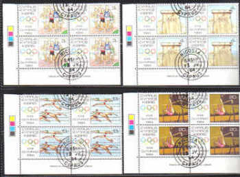 Cyprus Stamps SG 635-38 1984 Los Angeles Olympic Games Block of 4 - CTO USED (c287)