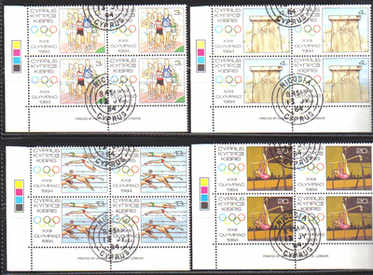 Cyprus Stamps SG 635-38 1984 Los Angeles Olympic Games Block of 4 - CTO USE