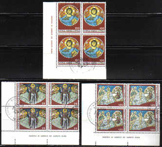 Cyprus Stamps SG 581-83 1981 Christmas murals Block of 4 - USED (c282)