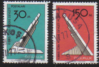 North Cyprus Stamps SG 047-48 1976 Liberation Monument - USED (c305)