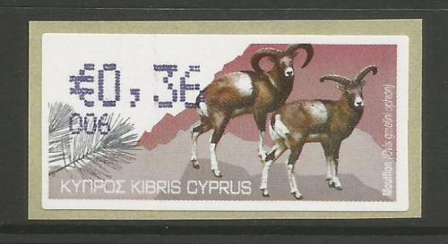 Cyprus Stamps 388 Vending Machine Labels Type H 2010 (006) Paphos