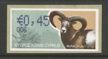 """Cyprus Stamps 389 Vending Machine Labels Type H 2010 (006) Paphos """"Moufflon"""" 45 cent - MINT"""