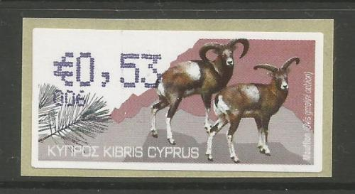 Cyprus Stamps 392 Vending Machine Labels Type H 2010 (006) Paphos