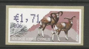 """Cyprus Stamps 396 Vending Machine Labels Type H 2010 (006) Paphos """"Moufflon"""" 1.71 cent - MINT"""