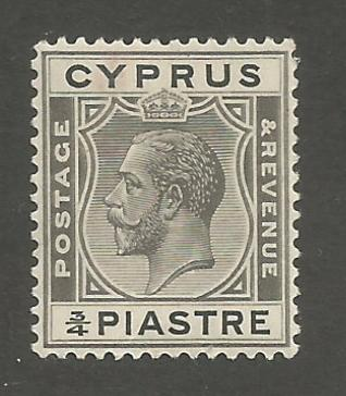 Cyprus Stamps SG 119 1925 3rd Definitives 3/4 Piastre - MINT (d319)