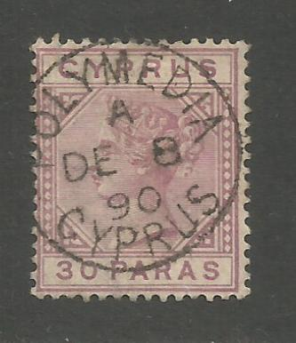 Cyprus Stamps SG 017 1882 30 Paras - USED (h940)